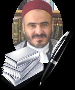سلسله کتابها و مقالات دکتر علی محمد صلابی